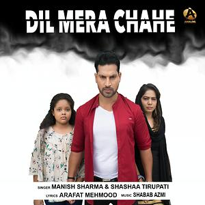 Dil Mera Chahe Songs Download Dil Mera Chahe Songs Mp3 Free Online Movie Songs Hungama