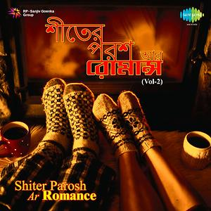 Shiter Porosh Ar Romance Vol 2 Songs Download Shiter Porosh Ar