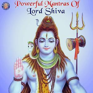 god shiva mp3 song free download