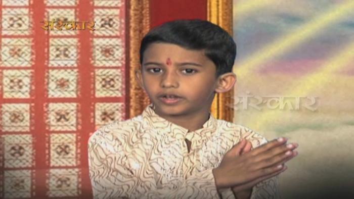 Bhajman Narayan Narayan Narayan