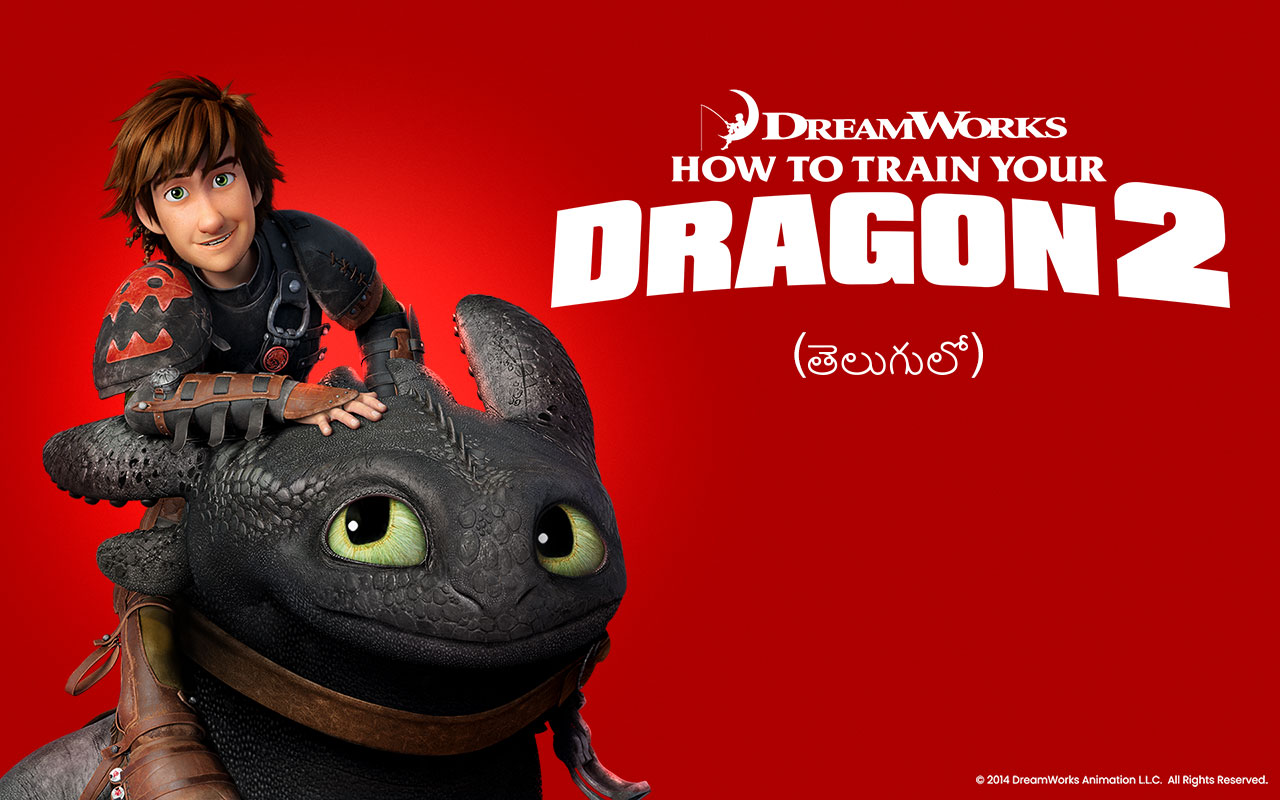 How To Train Your Dragon 2 Telugu Movie Full Download Watch How To Train Your Dragon 2 Telugu Movie Online Movies In Telugu
