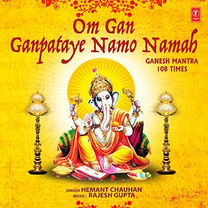 Om Gan Ganpataye Namo Namah Ganesh Mantra 108 Times Songs Download Om Gan Ganpataye Namo Namah Ganesh Mantra 108 Times Songs Mp3 Free Online Movie Songs Hungama