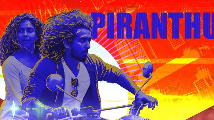 Piranth  Lyrical