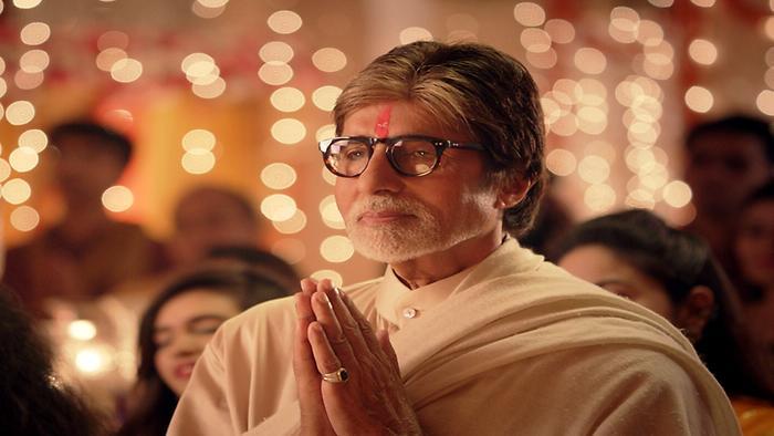 Shree Siddhivinayak Mantra And Aarti