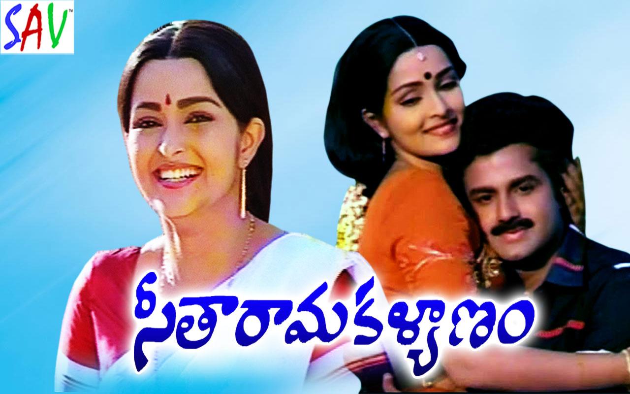 Seetarama Kalyanam