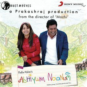Abhiyum Naanum Songs Download Abhiyum Naanum Songs Mp3 Free Online Movie Songs Hungama