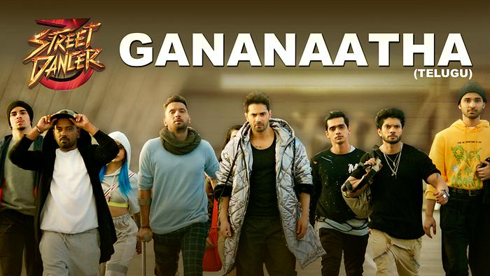 Gananaatha