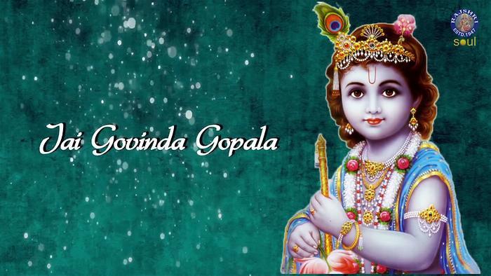 Jai Govinda Gopala