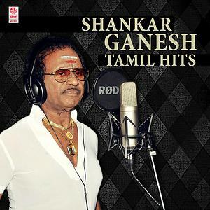 shankar ganesh old songs free download