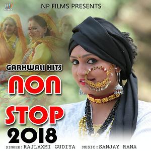 Hi Kakdi Song Hi Kakdi Mp3 Download Hi Kakdi Free Online Garhwali Hits Non Stop 2018 Songs 2018 Hungama