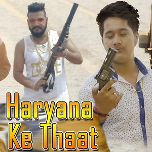 Jail Karawegi Song Jail Karawegi Song Download Jail Karawegi Mp3 Song Free Online Haryana Ke Thaat Songs 2018 Hungama