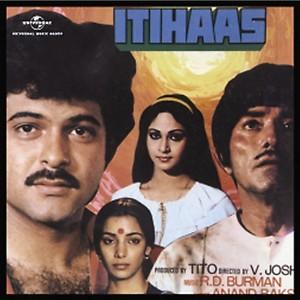 Itihaas Songs Download Itihaas Songs Mp3 Free Online Movie Songs Hungama
