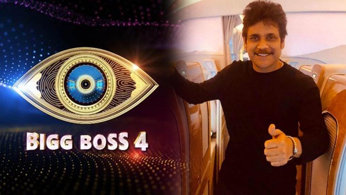 Telugu Bigg Boss Season 4 New Update