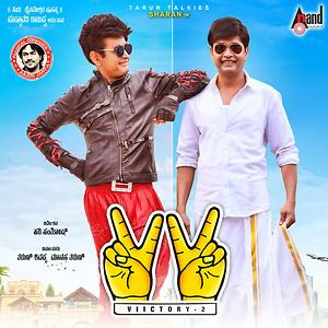 victory 2 kannada mp3 songs free download