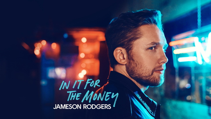 In It for the Money Audio