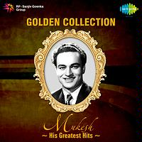 Anari (1975) Songs Download | Anari (1975) Songs MP3 Free Online :Movie  Songs - Hungama