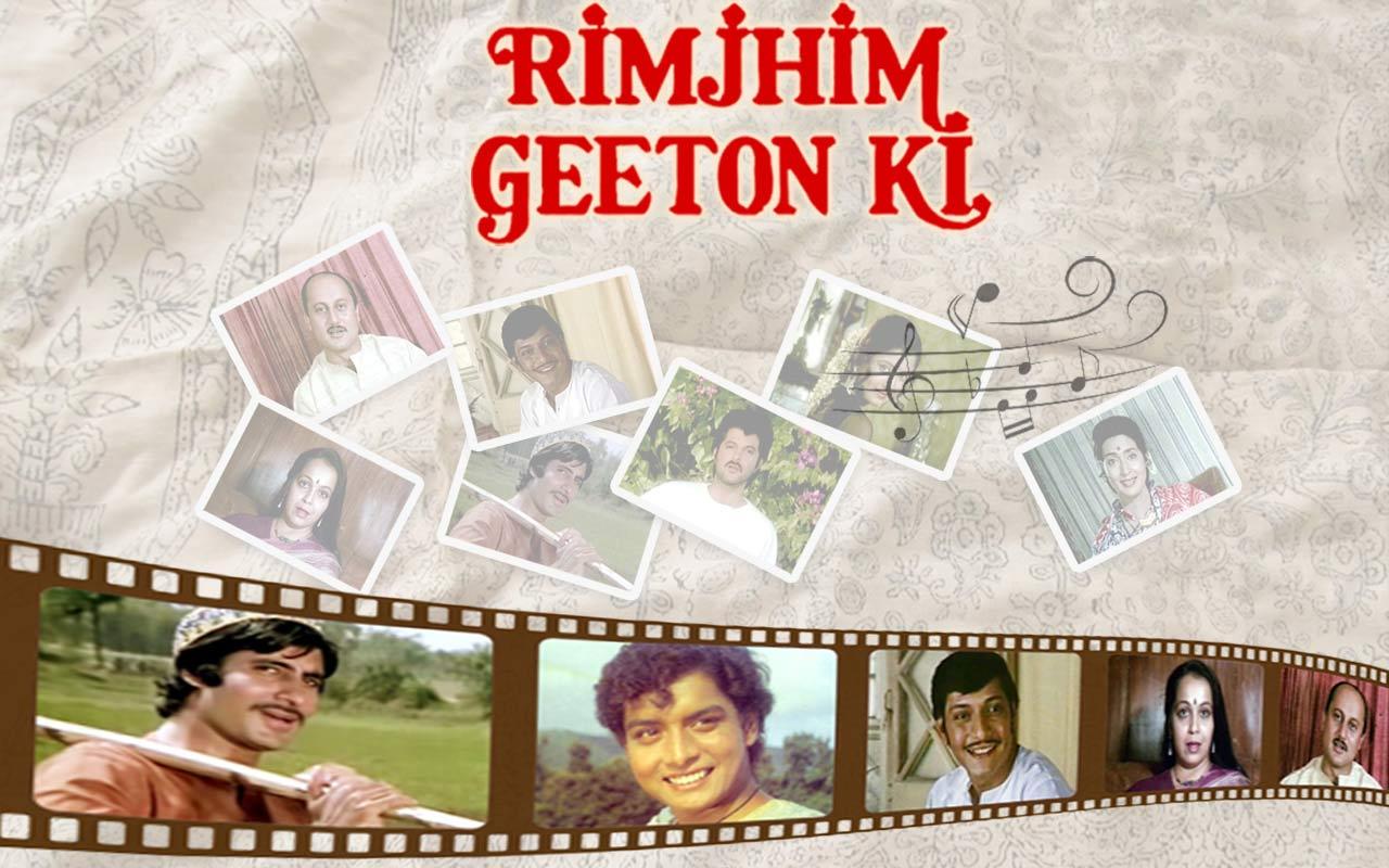 Rimjhim Geeton Ki