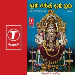 Om Shakthi Om Om Songs Download Om Shakthi Om Om Songs Mp3 Free Online Movie Songs Hungama