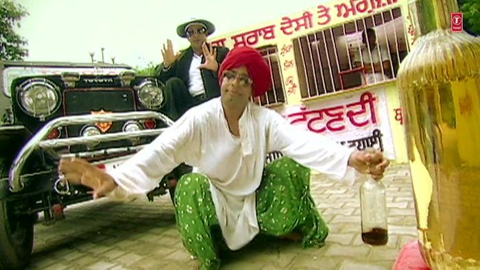 Bhagra Paunde Ne
