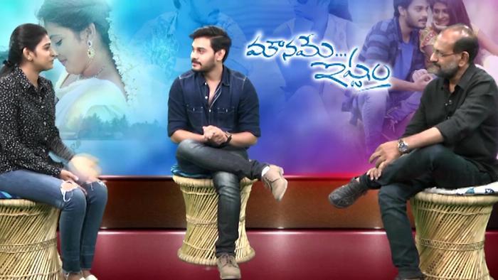 Ram Kartheek  Parvathi Arun Funny Interview Mouname Istam Movie