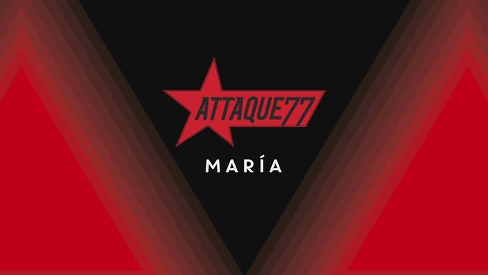 María Lyric Video