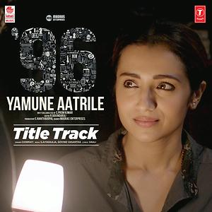 96 Yamune Aatrile Songs Download 96 Yamune Aatrile Songs Mp3 Free Online Movie Songs Hungama