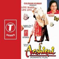 Kumar Sanu Songs Download Kumar Sanu New Songs List Best All