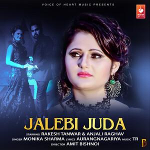 Jalebi Juda Songs Download Jalebi Juda Songs Mp3 Free Online Movie Songs Hungama