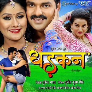 Dhadkan Songs Download   Dhadkan Songs MP3 Free Online :Movie Songs -  Hungama