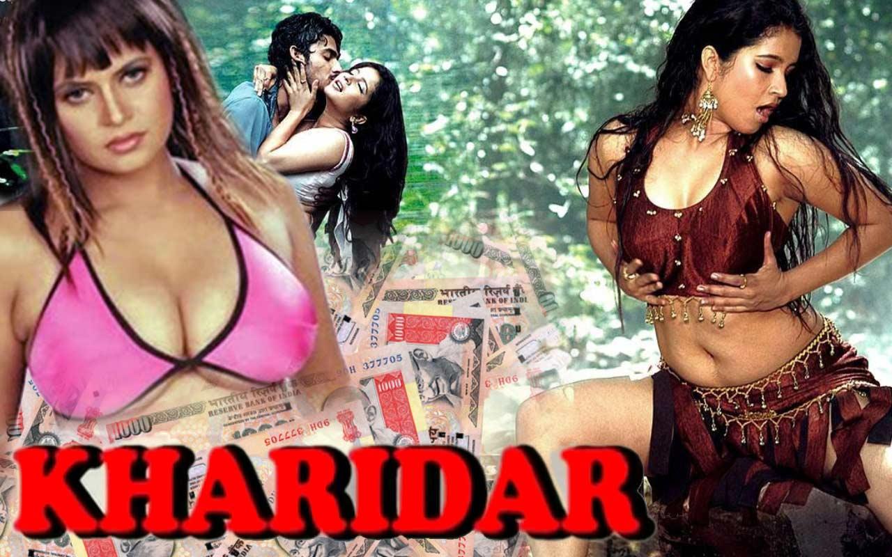 Kharidaar