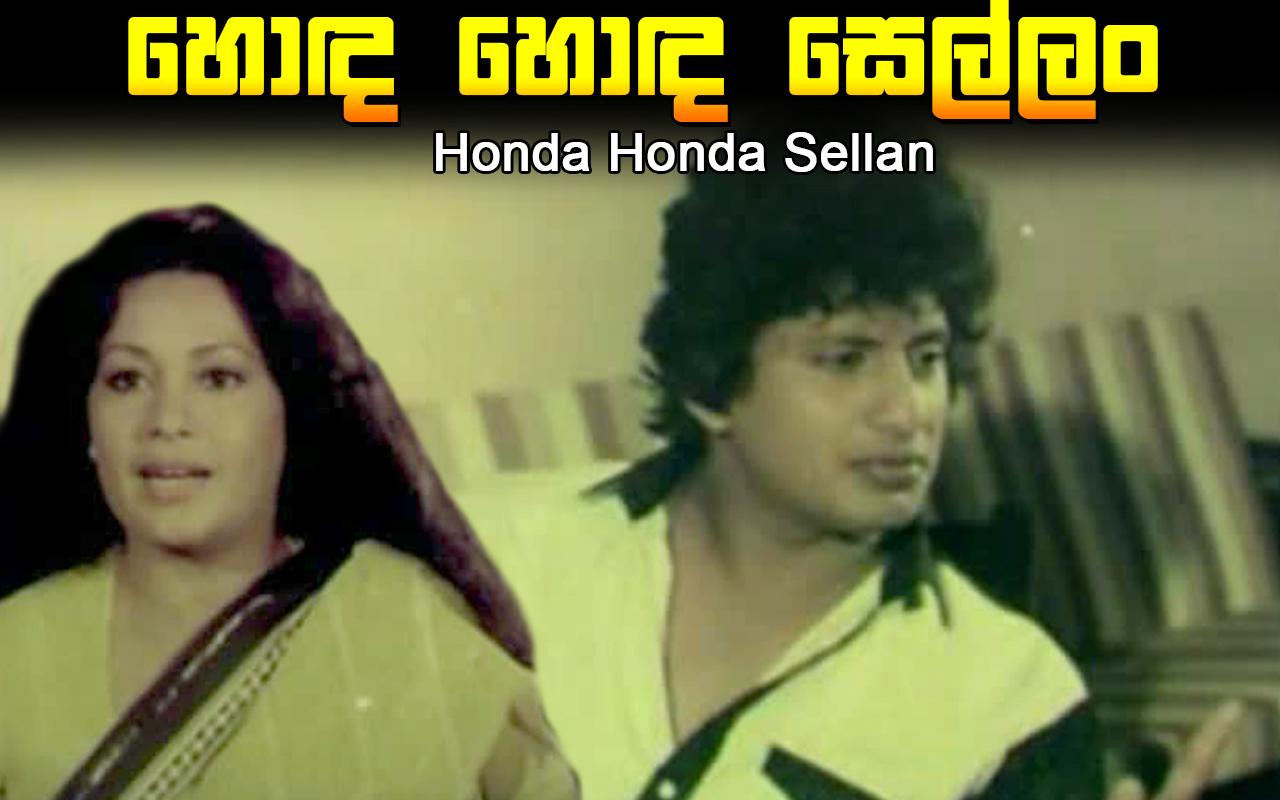 Honda Honda Sellan