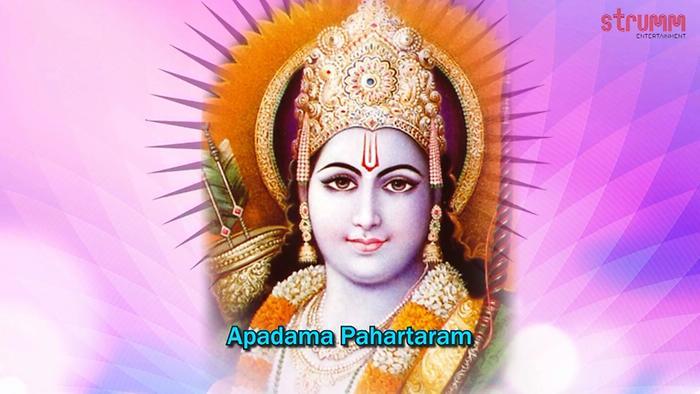 Ramaya Ram Bhadraya  Ram Shlok