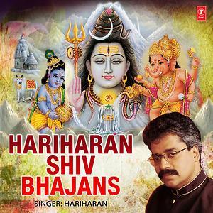 Hariharan Shiv Bhajans Songs Download Hariharan Shiv Bhajans Songs Mp3 Free Online Movie Songs Hungama