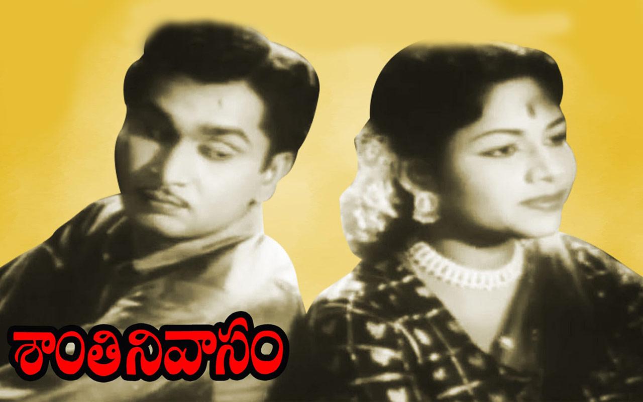Shantinivasam