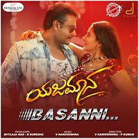 Darshan Songs Download Darshan New Songs List Best All Mp3 Free Online Hungama