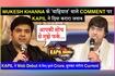 Kapil Sharma Epic Reply To Mukesh Khanna The Kapil Sharma Show