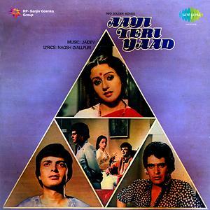 aai aai teri yaad aayi hindi song download
