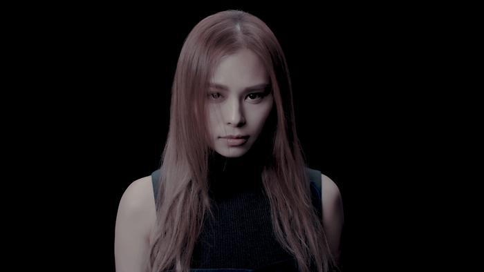 Cha Ji Lyric Video