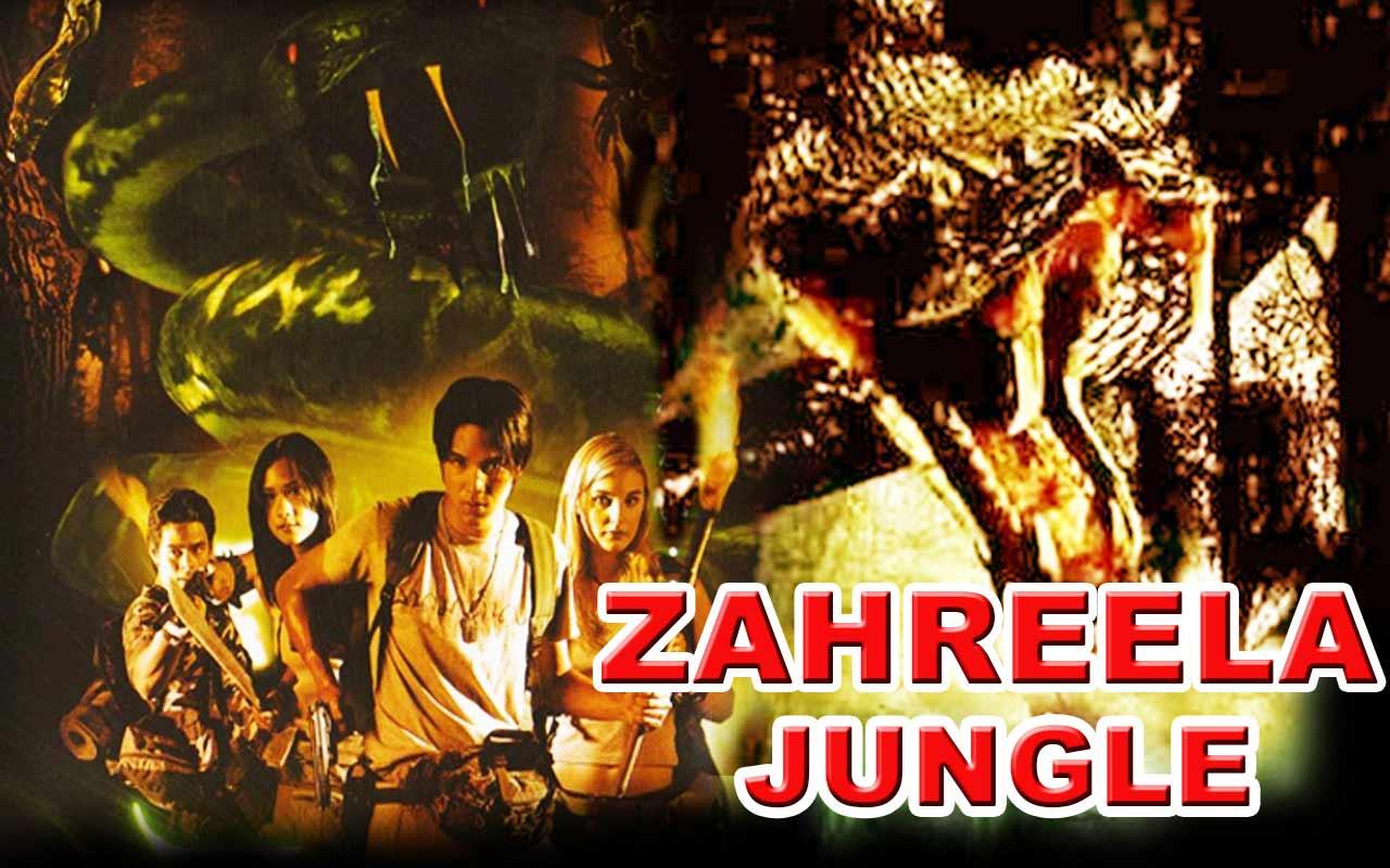 Zehirila Jungle