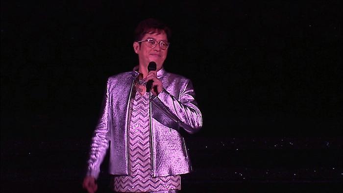 Zai Hu Live