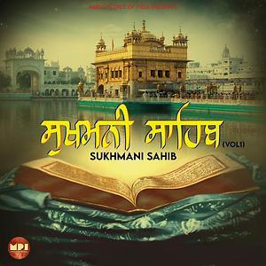 Sukhmani Sahib Vol 1 Songs Download Sukhmani Sahib Vol 1 Songs Mp3 Free Online Movie Songs Hungama Bhai nirmal singh khalsa album: hungama