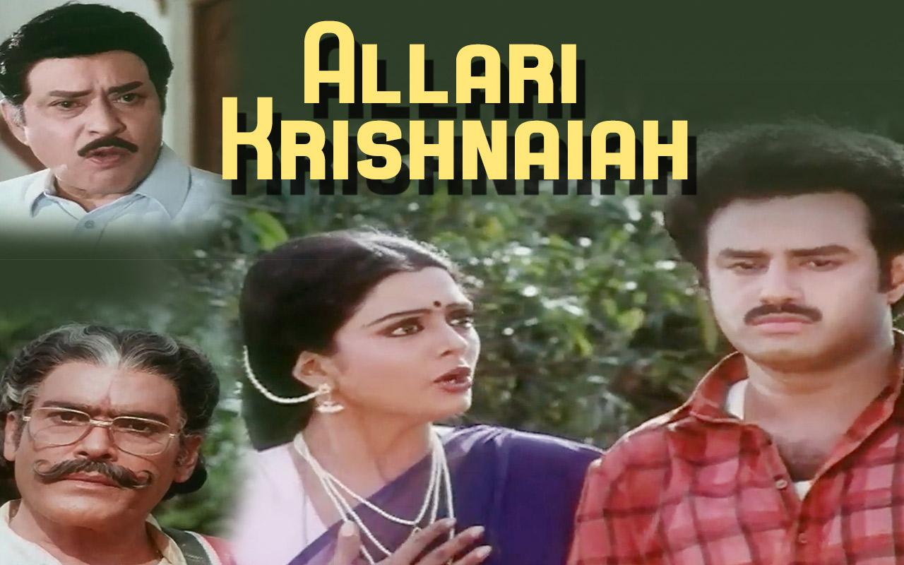 Allari Krishnaiah