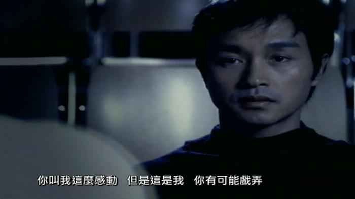 Meng Dao Nei He Lyric Video