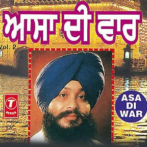 asa ji di war free download