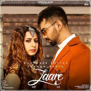 Laare Song Laare Mp3 Download Laare Free Online Laare Songs 2019 Hungama