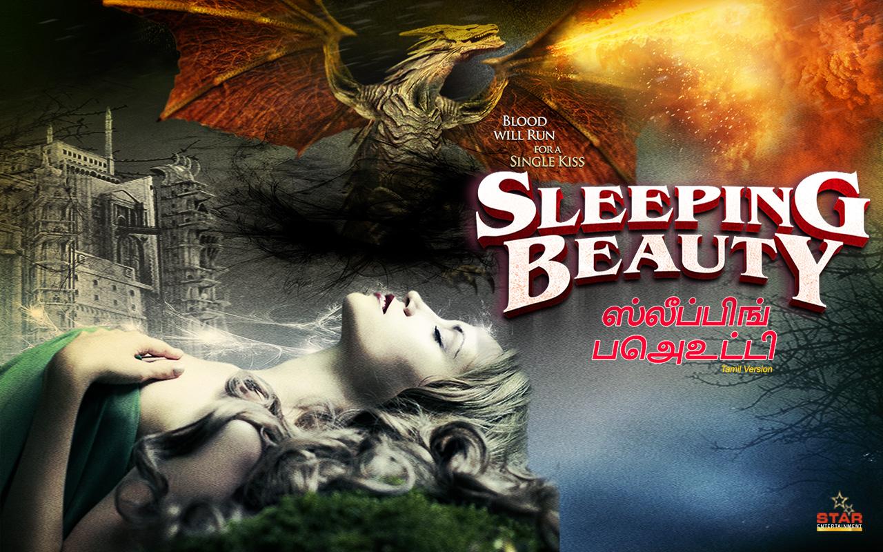 Sleeping Beauty Movie Full Download