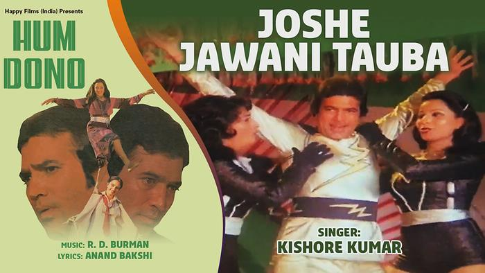 Joshe Jawani Tauba Pseudo Video