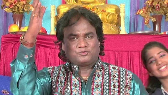 Sandesh Bhimacha