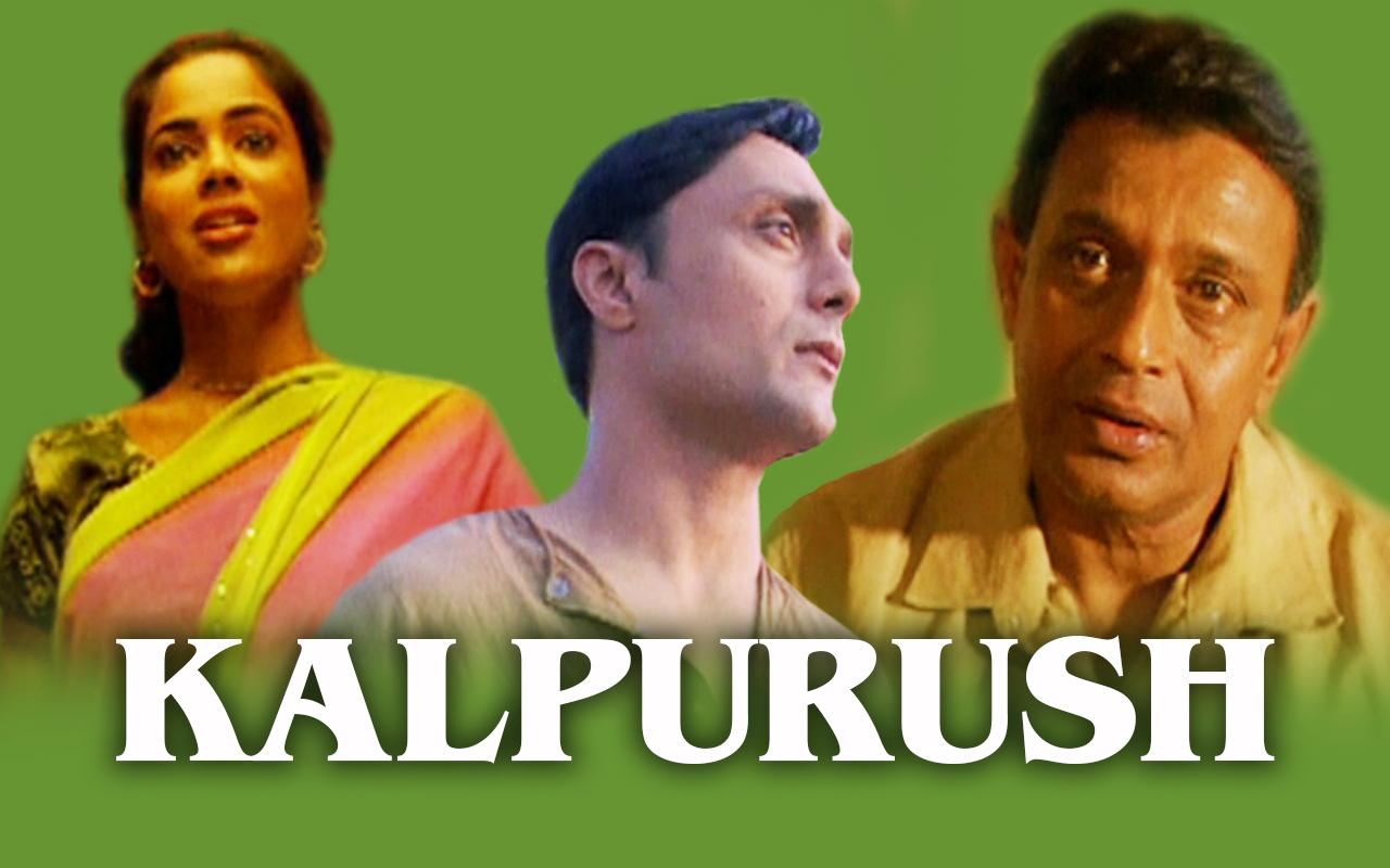 Kalpurush