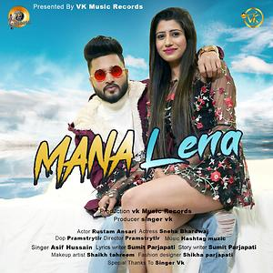 Mana Lena Songs Download Mana Lena Songs Mp3 Free Online Movie Songs Hungama